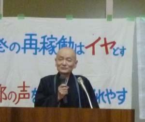 20120630-4.jpg