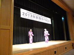 20130123-4.jpg