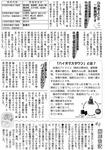 こんにちは201212議会(年賀用)_レイアウト-1-2.jpg