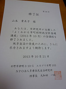 P1020677.jpg