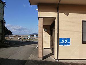 P1030876.jpg