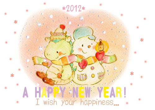 20111215.jpg