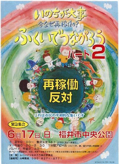20120611-3.jpg