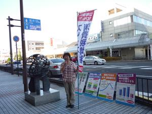 20120808-2.jpg