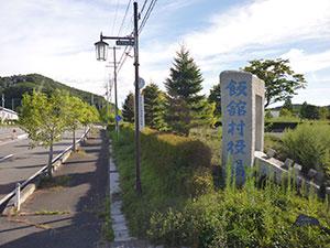 20120901-4.jpg