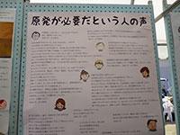 20121020-15.jpg