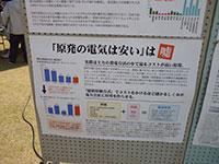 20121020-16.jpg