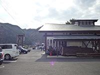 20121112-1.jpg