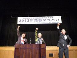 20130123-6.jpg