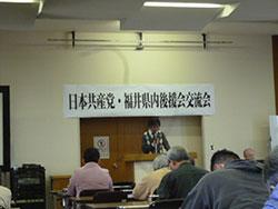 20130320-2.jpg