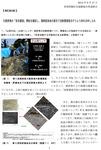 大飯原発 申し入れ-解説版2013-9-17-1.jpg