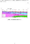 大飯原発 申し入れ-解説版2013-9-17-4.jpg