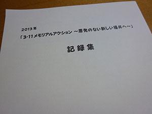 P1010597.jpg