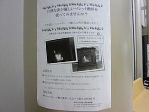 P1030346.jpg