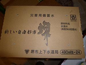 P1030534.jpg