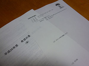 P1030642.jpg