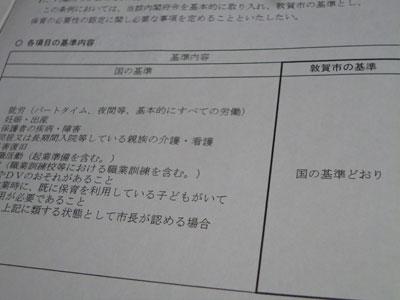 P1050957.jpg