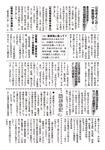 konnitiwa201206-2.jpg